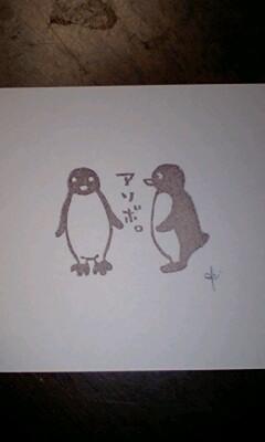 *ペンギンはんこ**