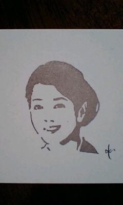 *吉永小百合さんはんこ**