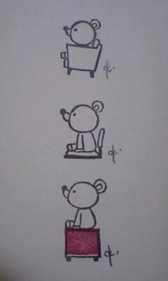 *いろんな椅子乗りくまさんはんこ**