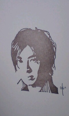 *松田翔太はんこ**