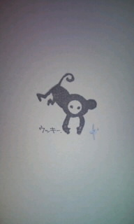 *サルと鍵はんこ**